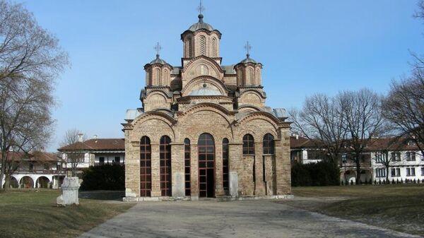 Монастырь Грачаница Косово