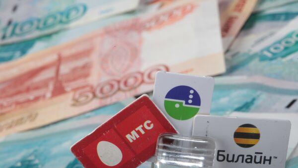 Эксперты: операторов попросили выключить базовые станции в Москве