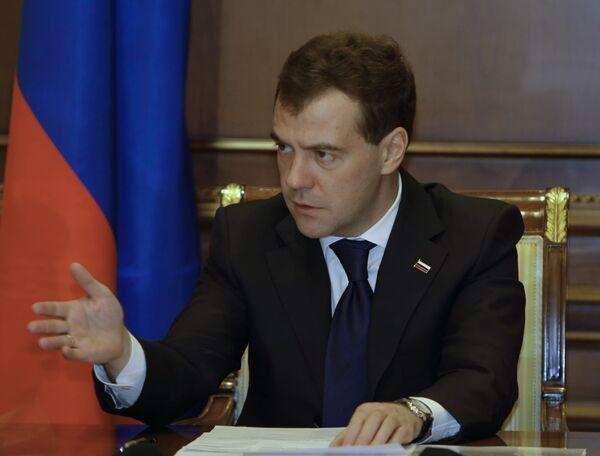 Президент РФ провел совещание по вопросам изменения климата