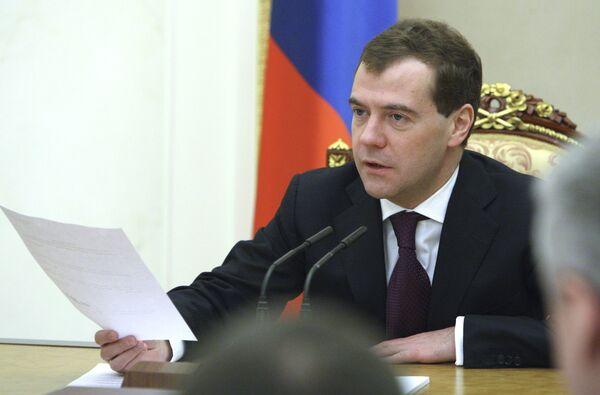 Президент РФ Д.Медведев провел заседание с членами Совбеза РФ. Архив