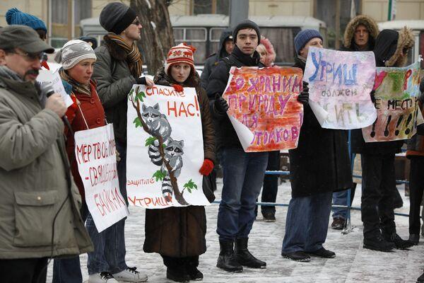 Митинг в защиту озера Байкал и заповедника Утриш. Архив