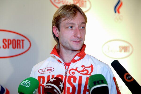 Серебряный призер XXI зимних Олимпийских игр Евгений Плющенко