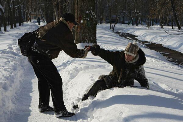 Зимний день в Москве. Архив