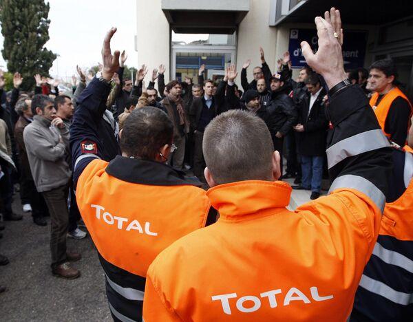 Забастовка на заводе Total во Франции. Архив