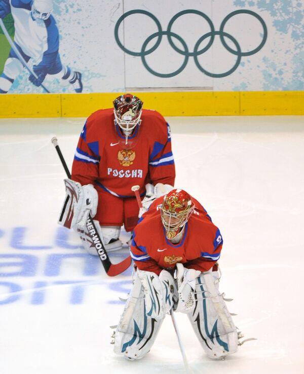Российские вратари Евгений Набоков и Илья Брызгалов