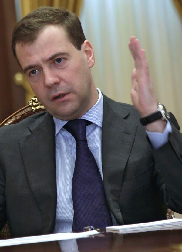 Президент России Дмитрий Медведев. Архив.