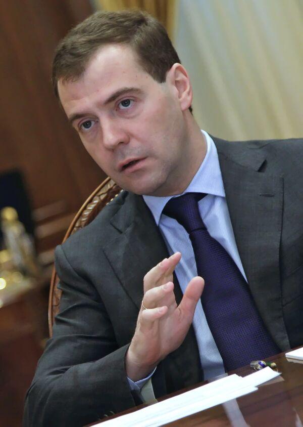 Президент РФ Дмитрий Медведев на встрече с руководством партии Единая Россия. Архив