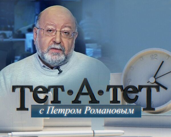 Тет-а-тет с Петром Романовым. Локальные землетрясения: за что природа мстит человеку