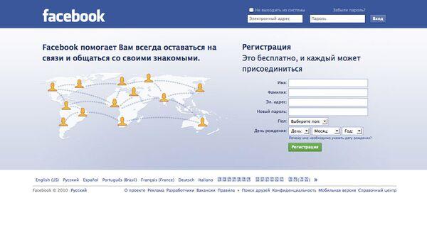 Сайт www.facebook.com