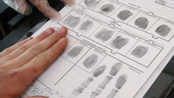 Дактилоскопическая регистрация. Архив