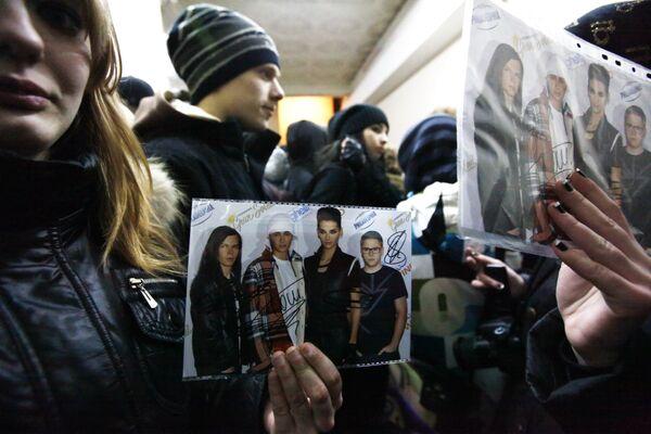 онцерт Tokio Hotel на сцене московского СК Олимпийский был отменен за несколько часов до начала