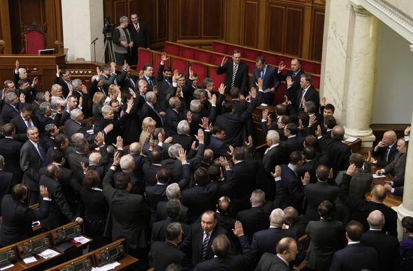 Создана новая парламентская коалиция в составе 235 депутатов в парламенте Украины