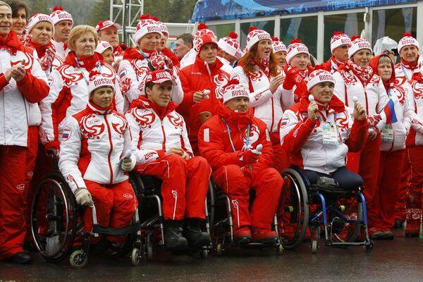 Российские паралимпийцы. Архив