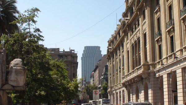 Чили. Архив