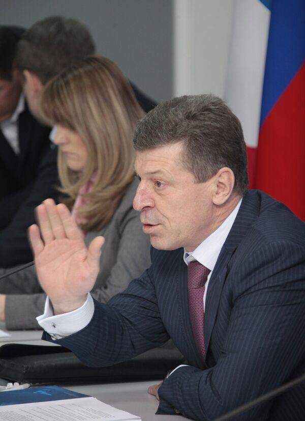 Заместитель председателя правительства РФ Дмитрий Козак. Архив