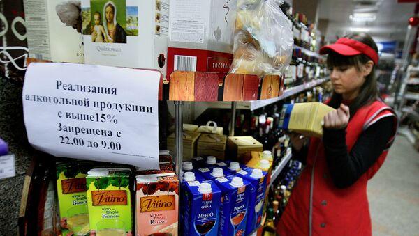 Продавец супермаркета в отделе по продаже алкоголя. Архивное фото