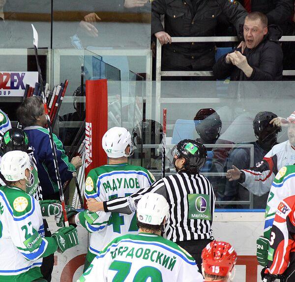 Инцидент во время матча КХЛ Автомобилист - Салават Юлаев
