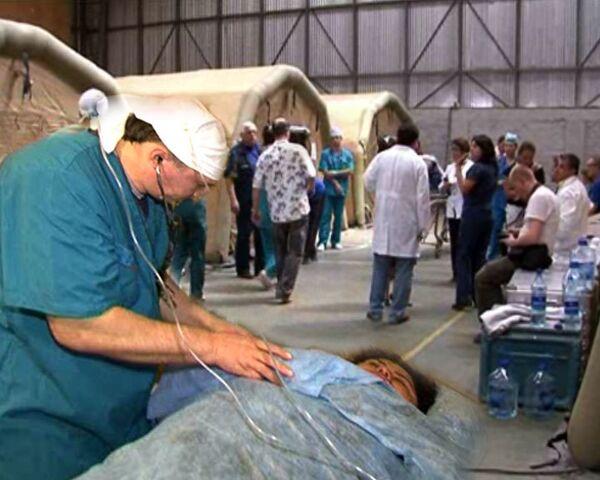 Надувной госпиталь МЧС России работает в Чили круглые сутки