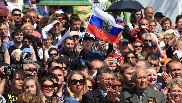 Россияне с флагом. Архивное фото