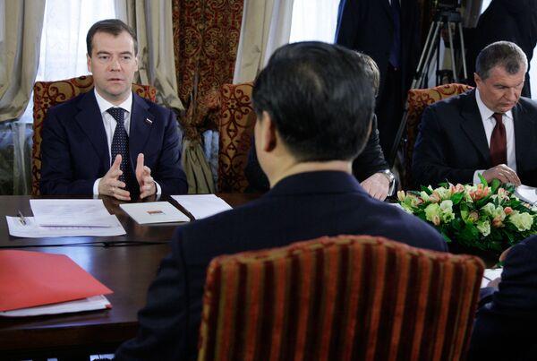 Встреча Дмитрия Медведева с Си Цзиньпином