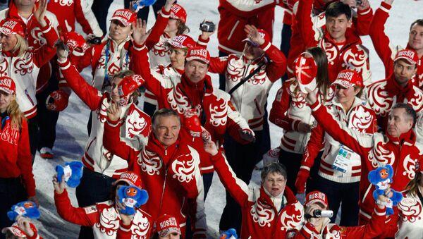 Спортсмены сборной России