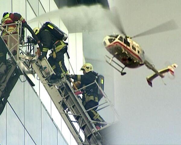 Пострадавших от пожара в Москва-Сити спасали с помощью вертолета