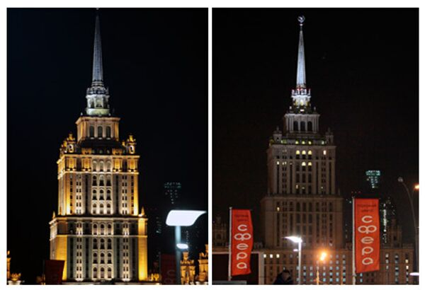 Экологическая акция Час Земли в Москве