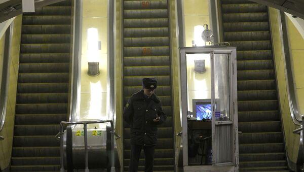 На станции Лубянка