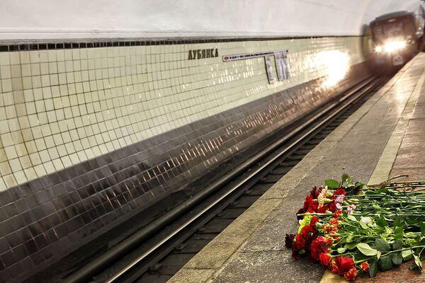 На станции Лубянка. Архив