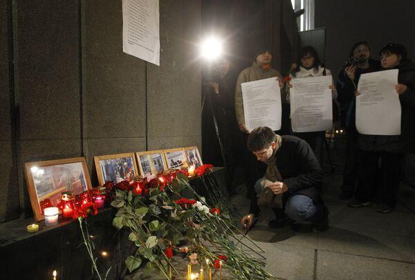 Акция памяти жертв терактов прошла в Москве
