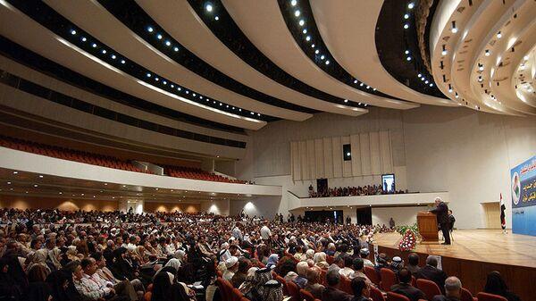 Иракский парламент