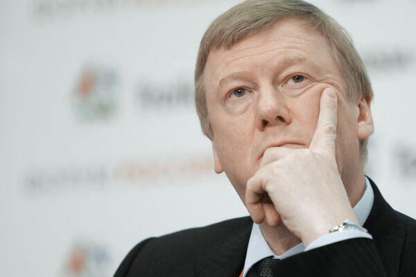 Анатолий Чубайс на Форуме Россия- 2010