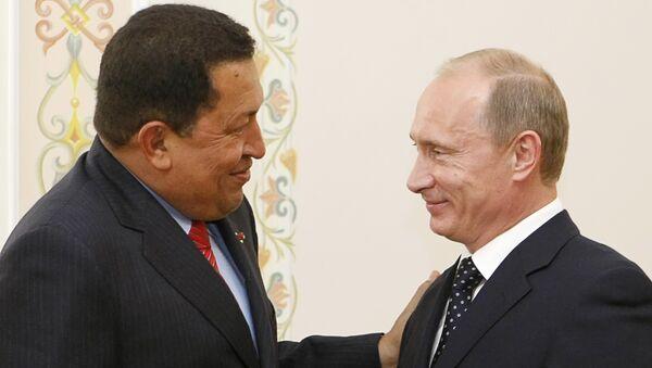 Встреча премьер-министра РФ с президентом Венесуэлы