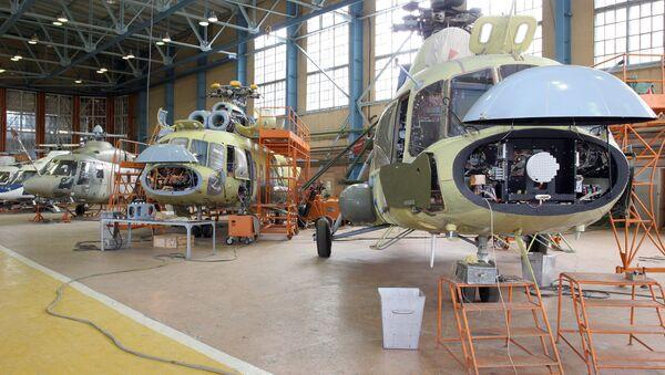 Вертолет МИ-17. Архив