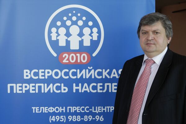 Руководитель Федеральной службы государственной статистики (Росстат) РФ Александр Суринов. Архив