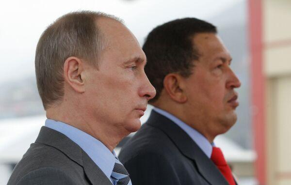Премьер-министр РФ Владимир Путин прибыл в Каракас