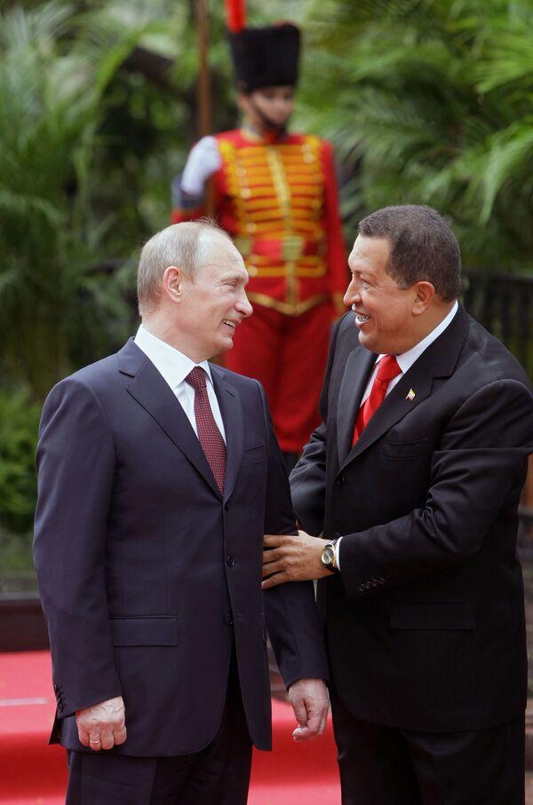 Официальная церемония встречи премьер-министра РФ Владимира Путина в Каракасе