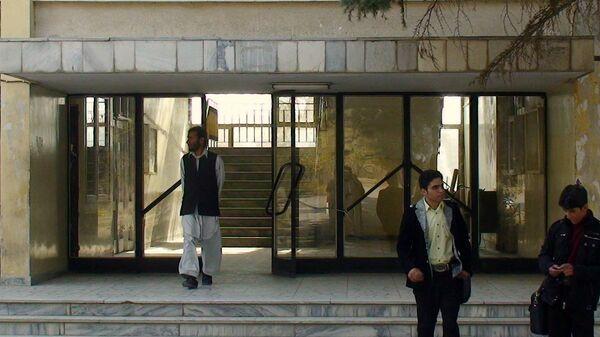 Кабульский университет