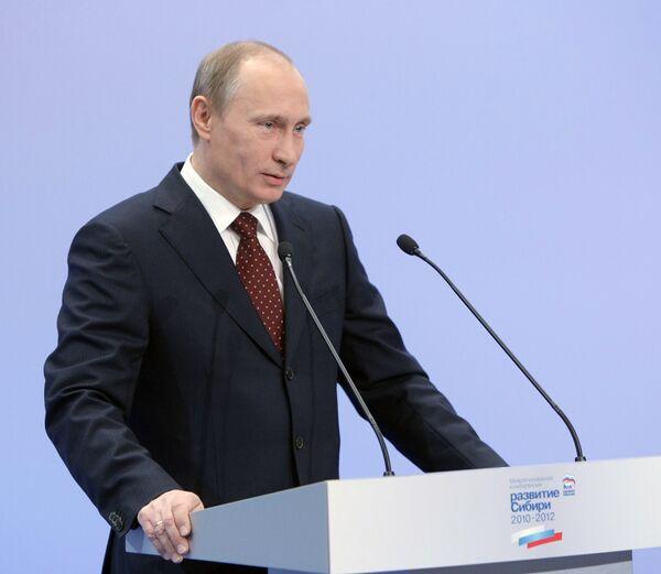Рабочая поездка премьер-министра РФ Владимира Путина в Сибирский федеральный округ