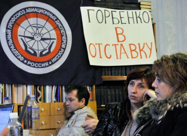 Ростовские авиадиспетчеры продолжают голодовку