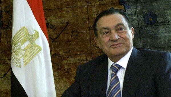 Президент Египта Хосни Мубарак. Архив