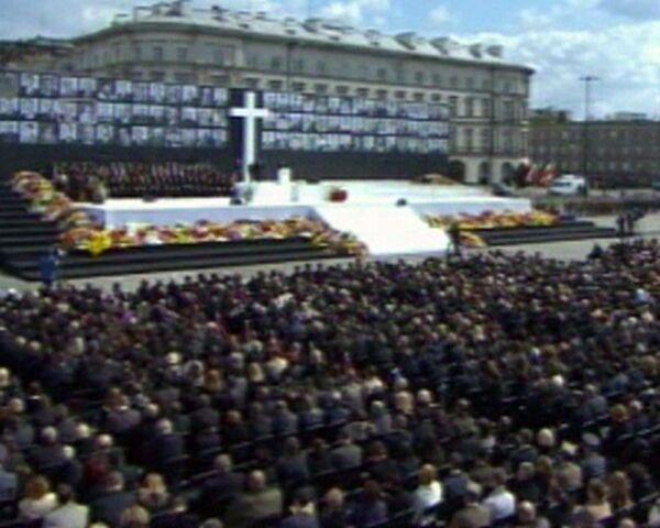 Сотни тысяч человек участвовали в траурной церемонии в Варшаве