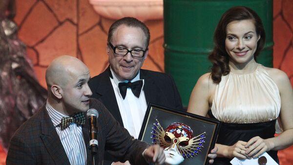 Торжественная церемония вручения XVI национальной театральной премии Золотая маска