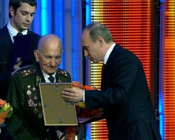 Премьер Путин вручил денежные премии врачам-ветеранам ВОВ