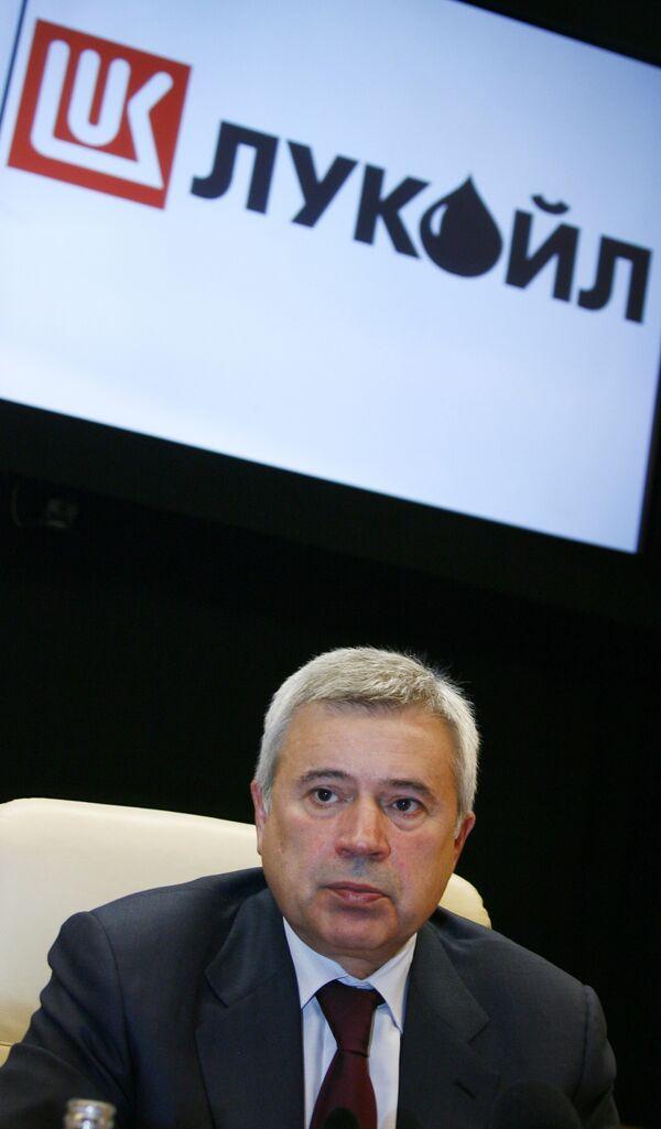 ЛУКОЙЛ выкупил у UniCredit 17,5 млн своих акций за $980 млн