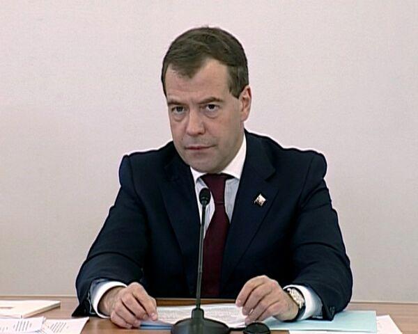 Мы должны поменять наши ценностные установки – Медведев
