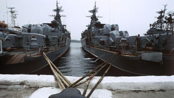Военно-морская база Черноморского флота