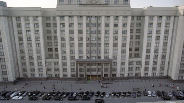 Здание Государственной Думы, архивное фото