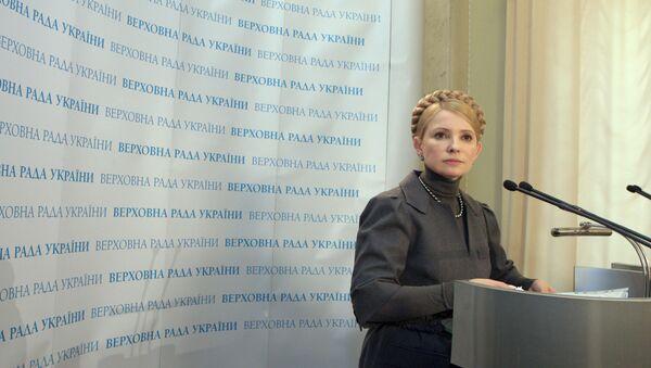 Лидер оппозиции Украины Юлия Тимошенко. Архив
