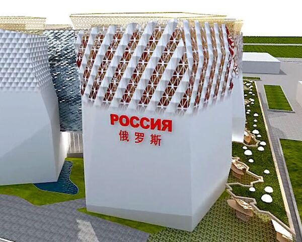 Виртуальная экскурсия по российскому павильону ЭКСПО-2010